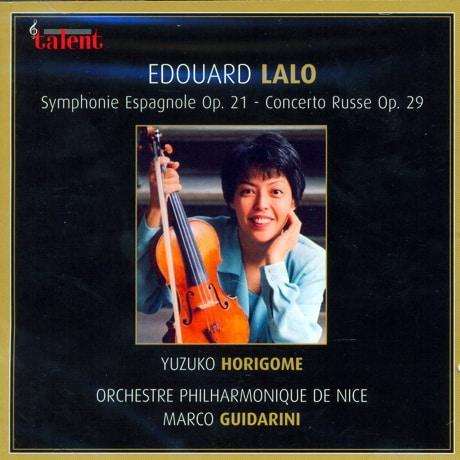 Edouard Lalo door Yuzuko Horigome en Marco Guidarini