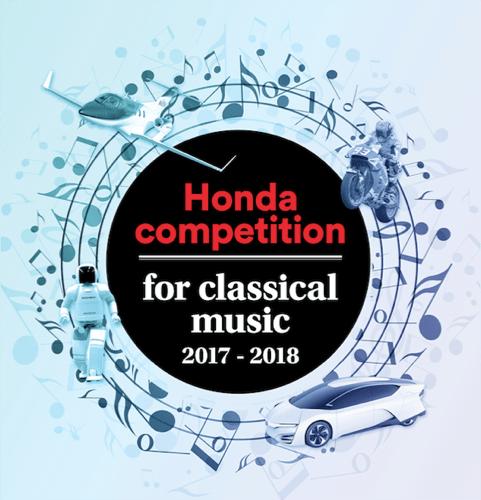 TWEEDE EDITIE VAN HONDA COMPETITION FOR CLASSICAL MUSIC DIE ALLE BELGISCHE MUZIEKHOGESCHOLEN VERENIGT