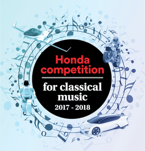 Honda Competition for Classical Music: een toprace